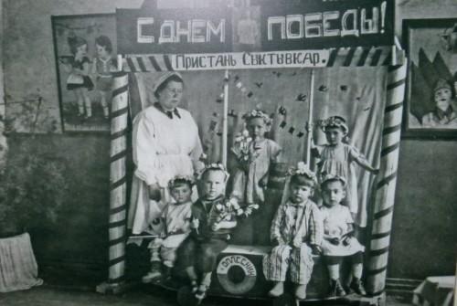 Творческая постановка «День Победы» в детском саду № 1. Сыктывкар, 1946 г.