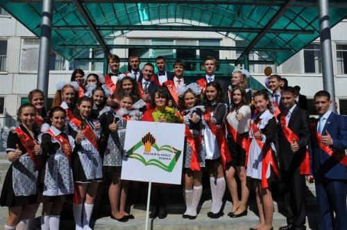 Выпускной в Роснефть-классе СОШ№3 г. Усинск