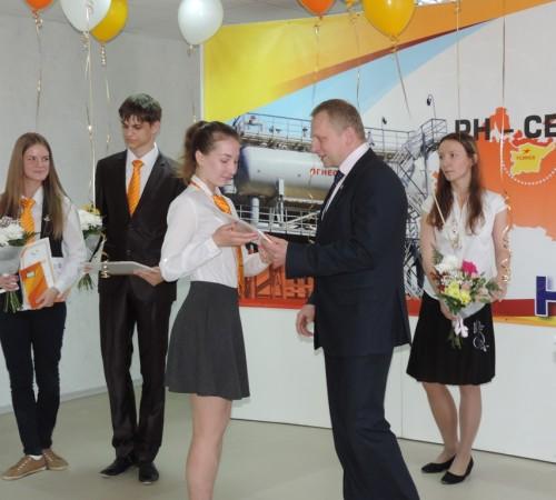выпускной в Роснефть-классе