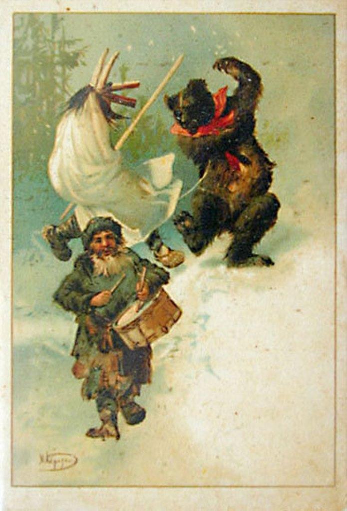 Рождественская_открытка