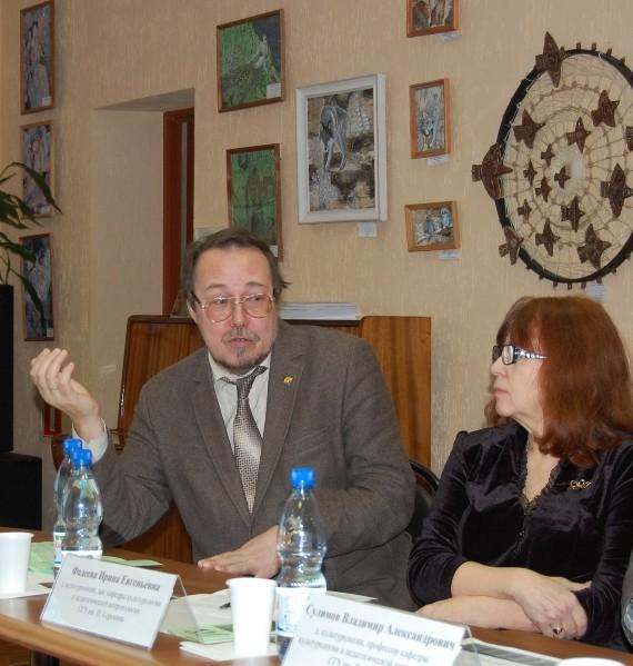 Игорь Жеребцов.