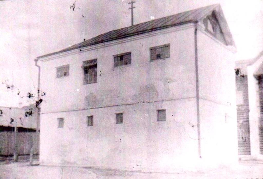 Старая тюрьма.