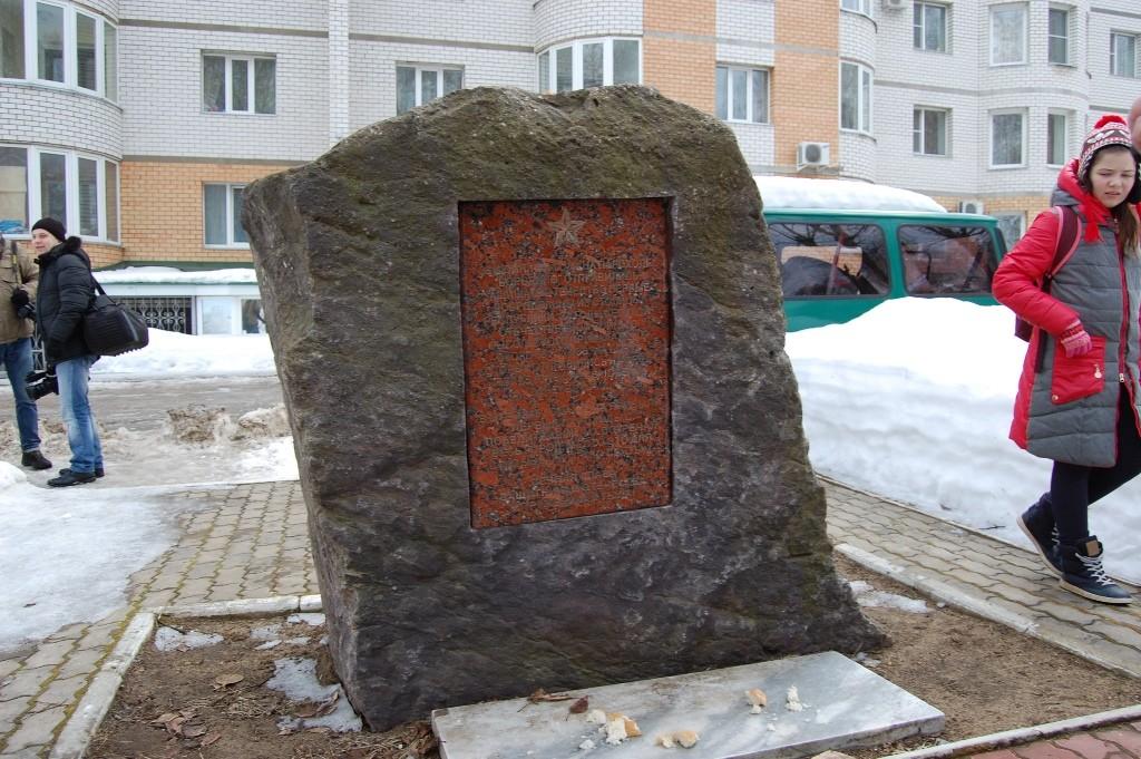 Закладной камень у бывшей пристани.