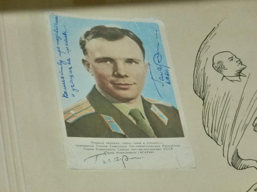 В музее сыктывкарской школы №4 хранятся автограф Юрия Гагарина  и осколки метеорита.