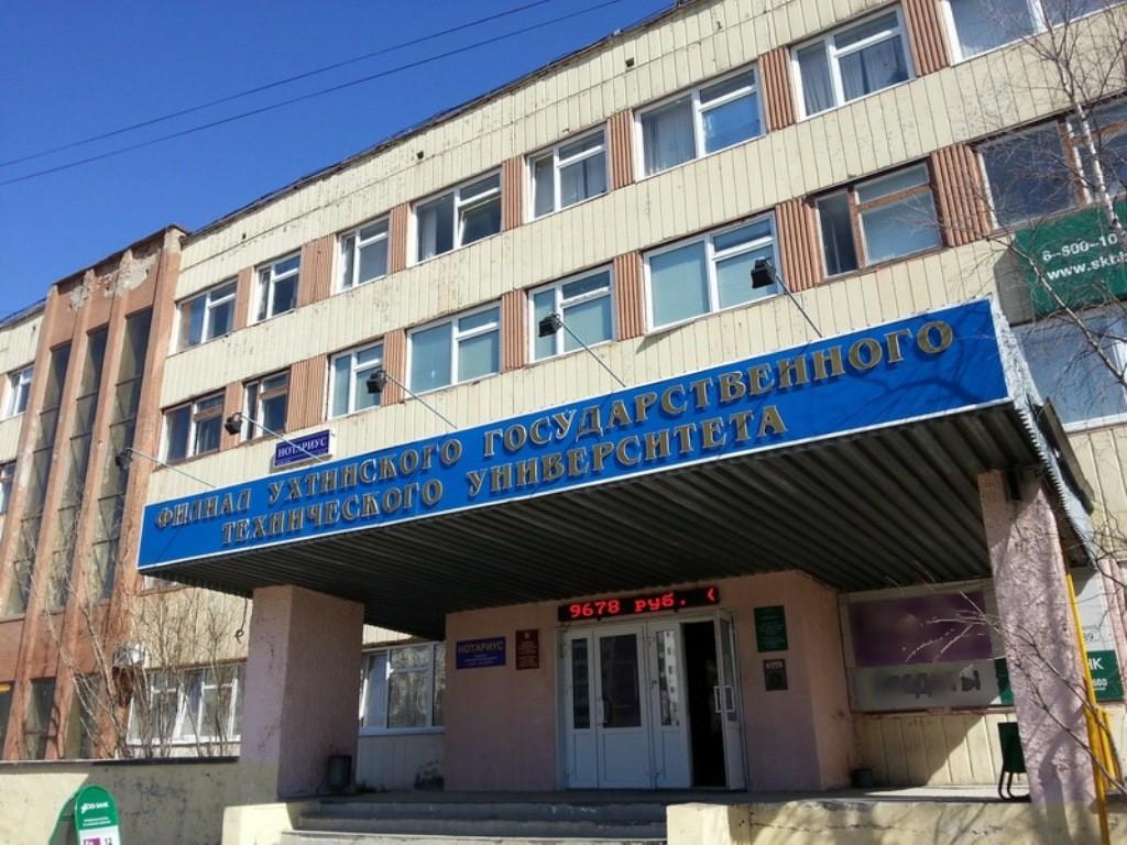 20140306-ugtu-usinsk