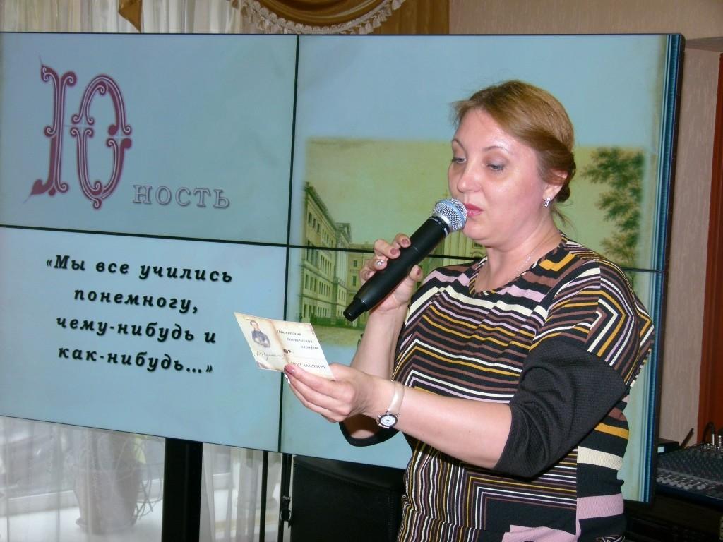 Елена Савтенко прочитала стихотворение Александра Пушкина «Поэту».