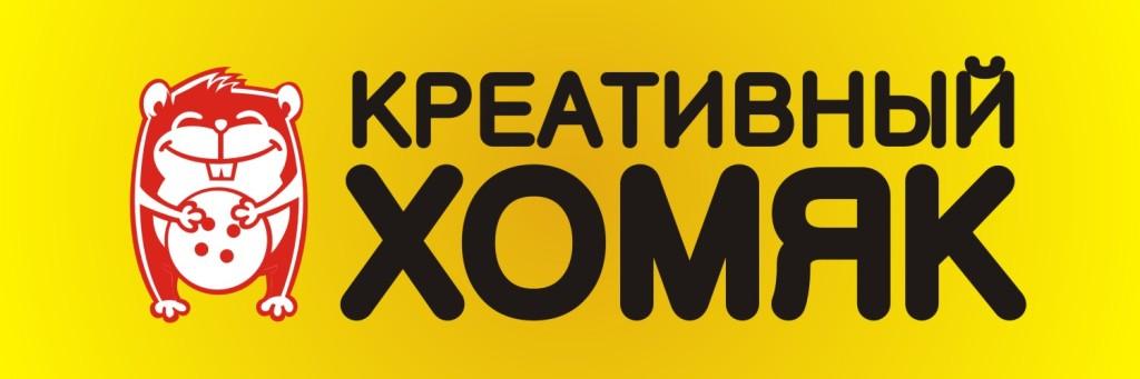kreativny_khomyak_-_logo_1