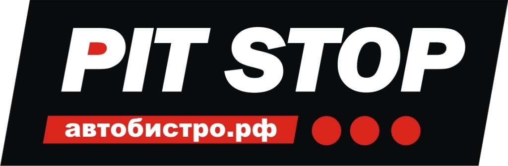 лого ПИТСТОП 2