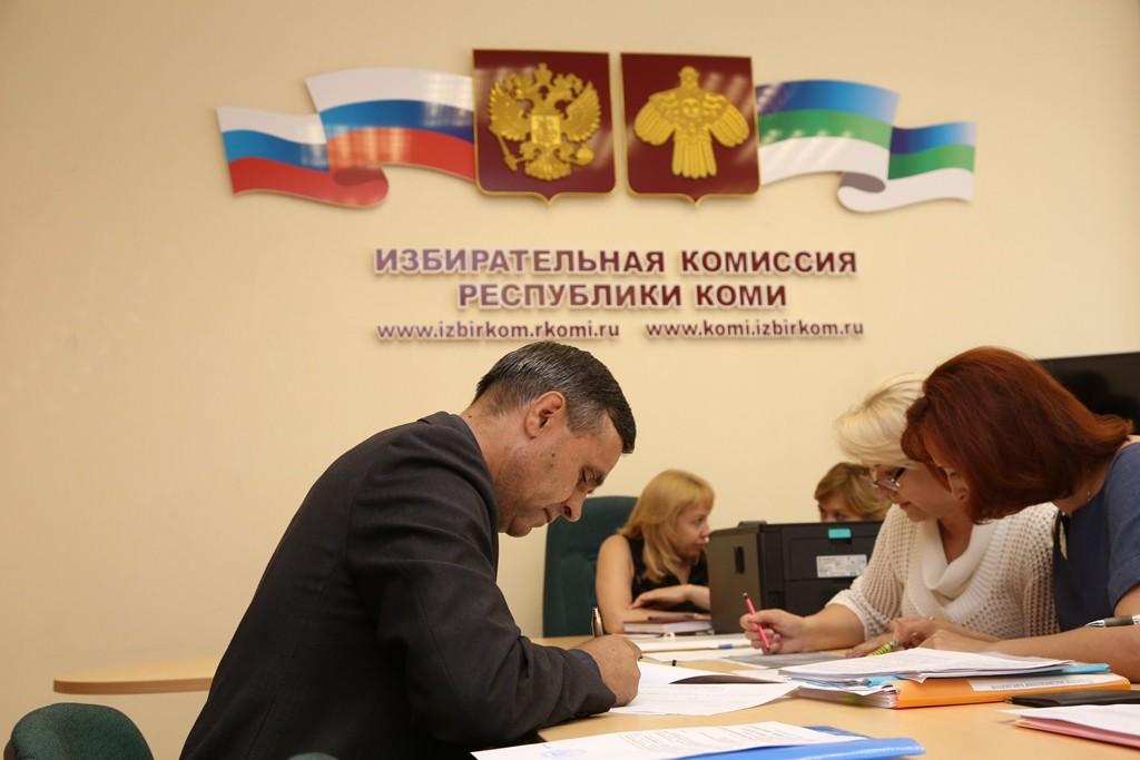 Иван Рубан