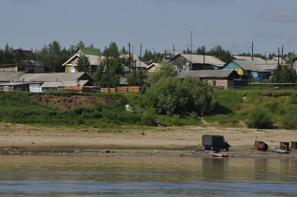 Усинск.ин