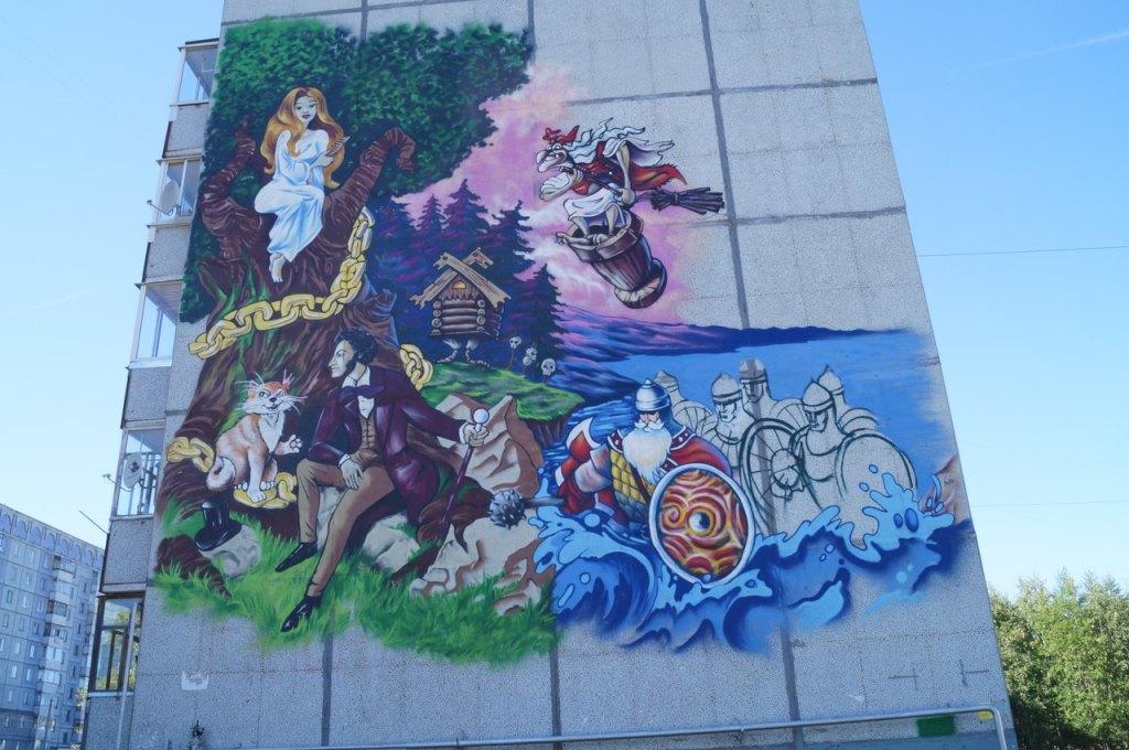 Грантовые «Сказки Пушкина», созданные художником граффити Андреем Кожевниковым, украшают в Эжве стену дома №24 по улице Славы.