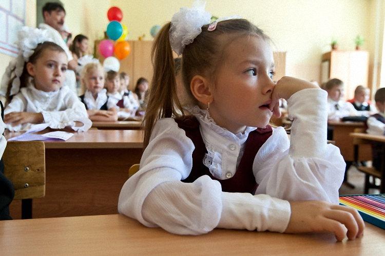 pervoklashka-2189