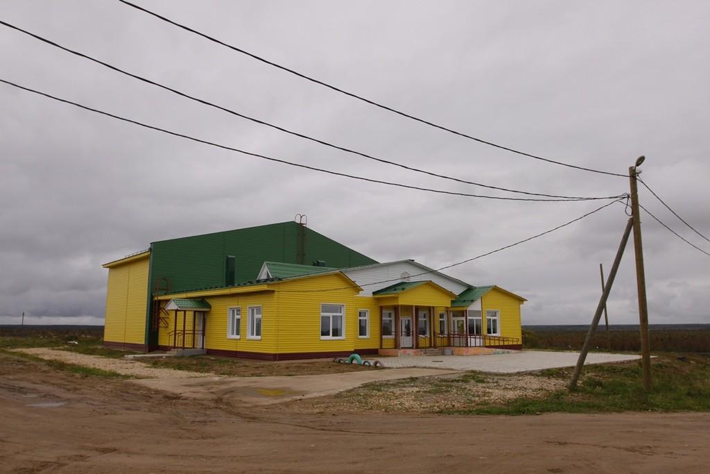 IMG_6132  социально-культурный центр