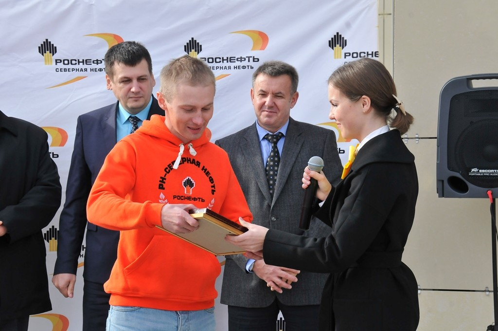 Владимир Канев – лучший молодой специалист «РН – Северная нефть» в 2016 г.