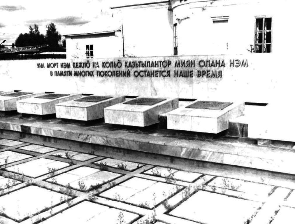 Таким был мемориал в честь борцов за советскую власть в 1987 году.