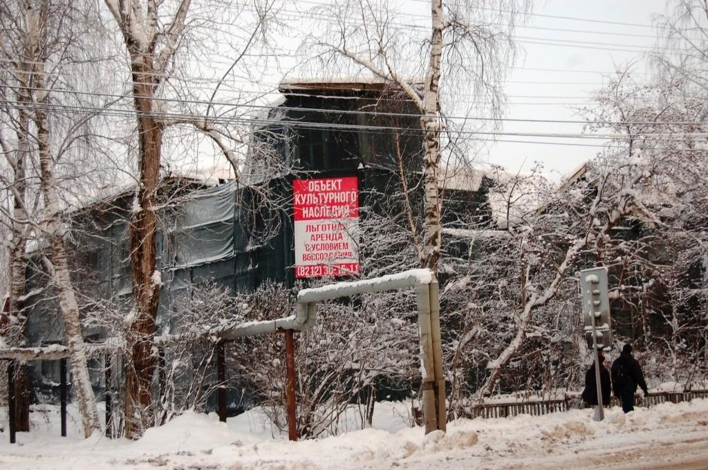 Руины бывшей школы № 13