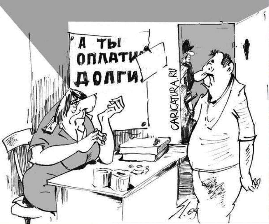 oplatildolgiii_20142171626
